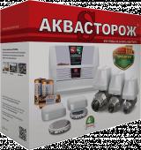 Комплект защиты от протечек Аквасторож Эксперт Радио