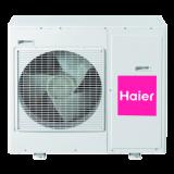 Настенная сплит-система Haier серия HOME (EK1)  HSU-09HEK103/R2 с зимним комплектом до -30 0С  (2,5/2,7 кВт; 500 м3/ч)