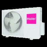 Настенная сплит-система Haier серия  ELEGANT (RA)  HSU-09HRA03/R2 с зимним комплектом до -30 0С (2,5/3 кВт; 500 м3/ч)